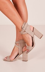 Therapy - Collins in taupe suede
