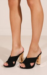 Bamboo Shoes- Spotlight in black
