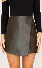 Sargent skirt in khaki