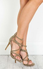 Billini - Sophia in light khaki suede