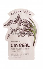 Tony Moly - Clear Skin Rice Face Mask
